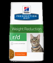 r/d™ Felino Redução do Peso – Seco