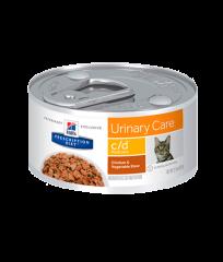 c/d™ Multicare Felino – Cuidado Urinário – Úmido